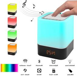 <font><b>Touch</b></font>-Control Bedside Lamp with <font><b
