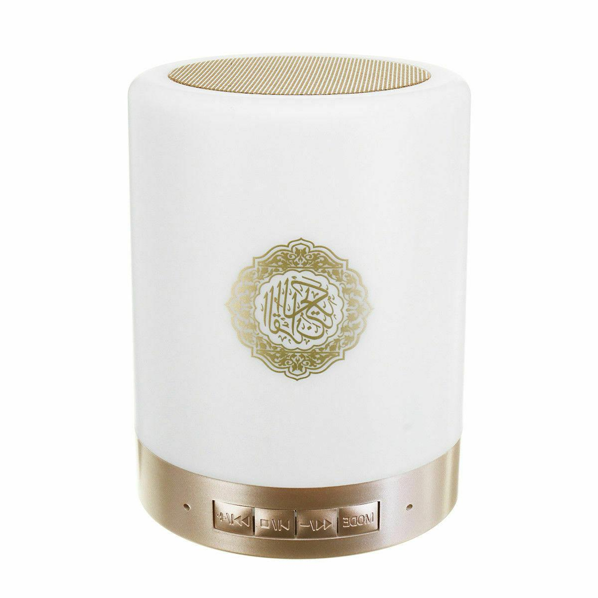 portable quran wireless bluetooth speaker led touch